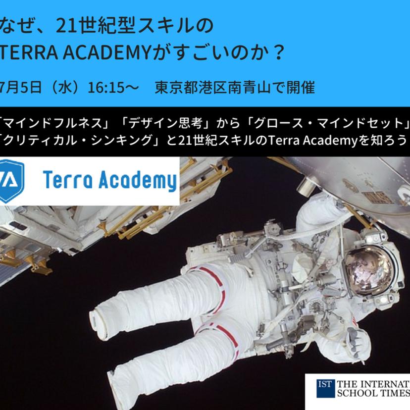 Card    terra academy        2