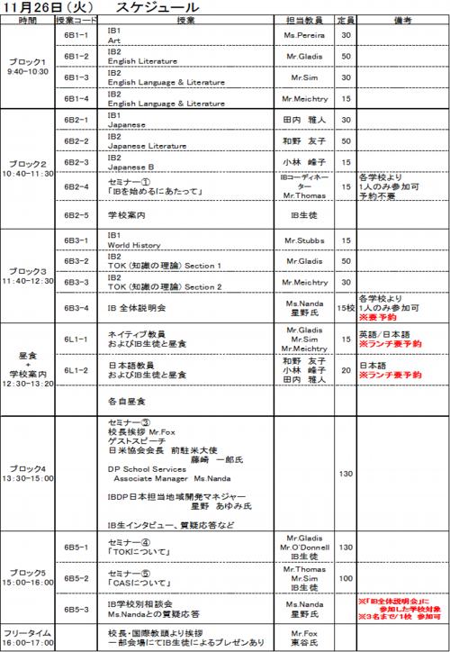 ritsuji003.png