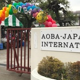 [School Report]A-JIS, The Spring Carnival 2017